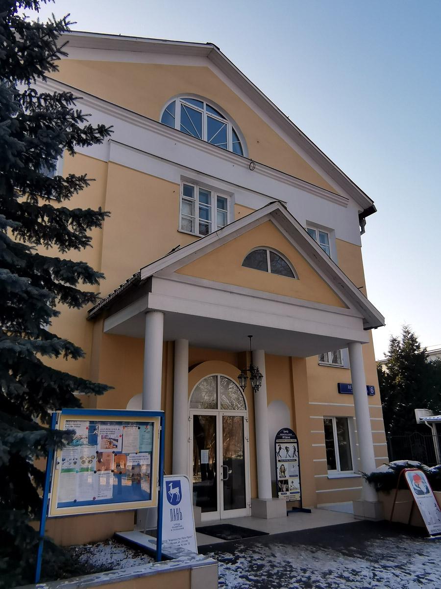 Перестроенный флигель усадьбы Люблино, ранее являлся жилым домом актеров, служивших в крепостном театре. Как и все строения усадьбы Люблино здание театра было возведено в 1800–1806 гг., как считается, по проекту архитектора И. В. Еготова.