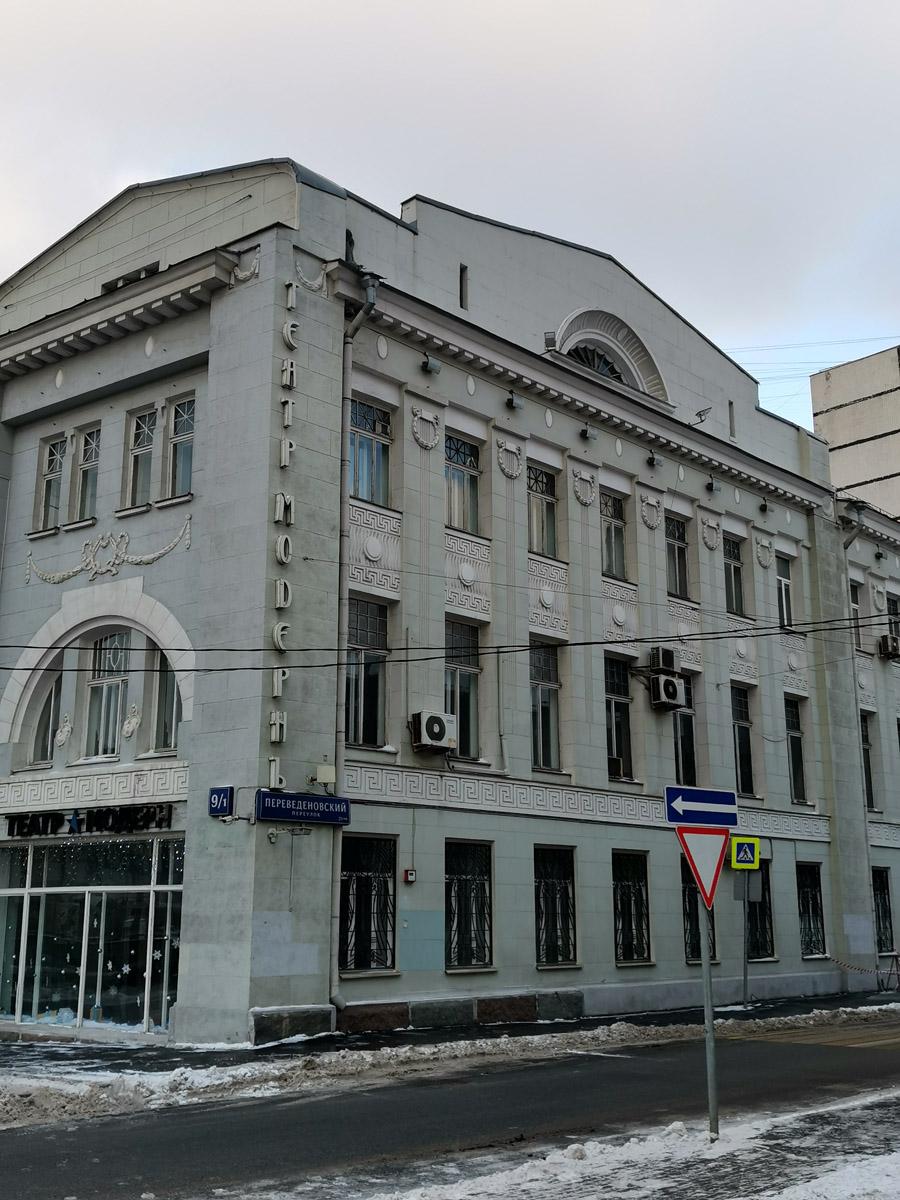 Здание в стиле модерн - бывшая хлебная биржа. Построена в 1911 г. архитектором К. Дулиным.