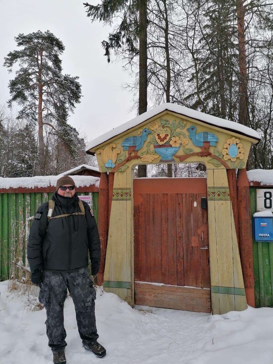 Довольный автор на фоне заветной калитки)))