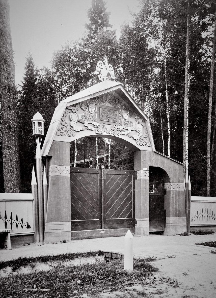 Усадьба была огорожена красивым невысоким забором с великолепными воротами и калиткой. Ворота, увы, тоже не сохранились.