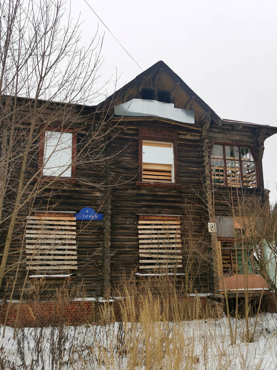 Смотрю на этот дом и грущу от понимания того, что этот дом, как и остальные на этой улочке обречены...