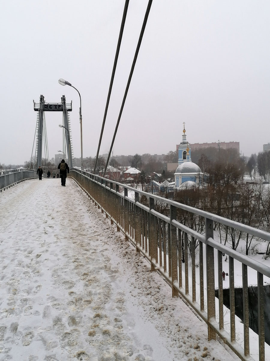 9 января 2021г. Воскресенский мост через Москва-реку и Храм Святителя Иоанна Златоуста