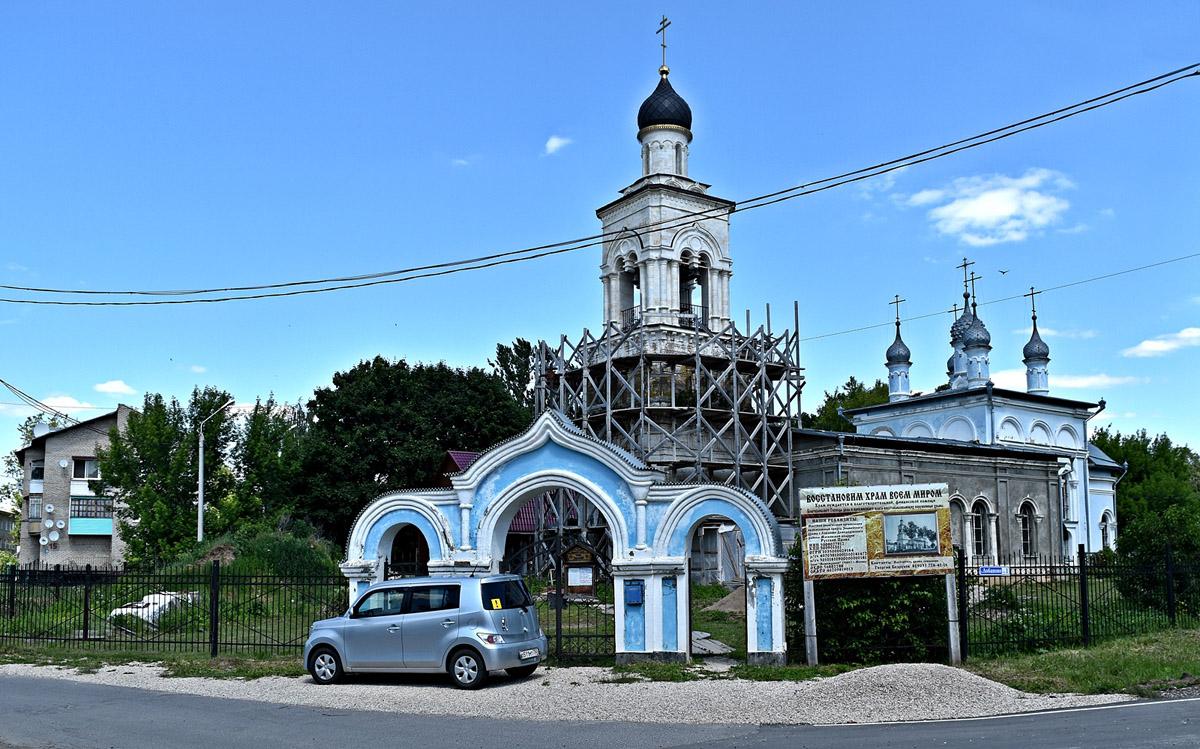 Храм во имя иконы Божией Матери «Знамение»