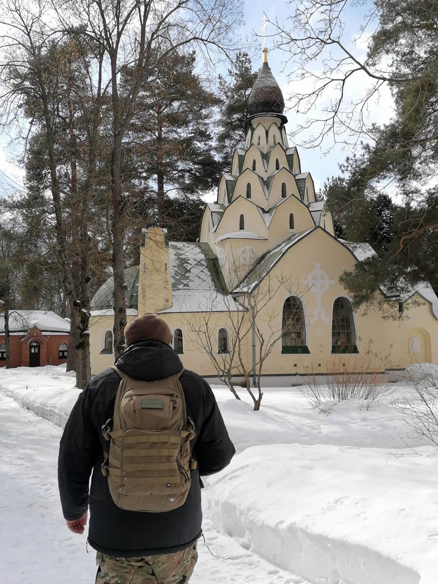 В 1997 г. в ските вновь была зарегистрирована православная община. Монашеская жизнь здесь возобновилась в 2000 г., решением Синода Русской православной церкви.