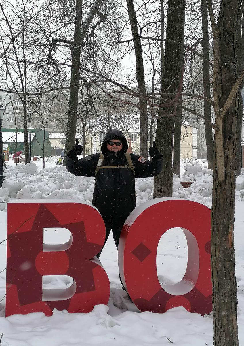Понравился ли мне город Видное? Догадайтесь)))