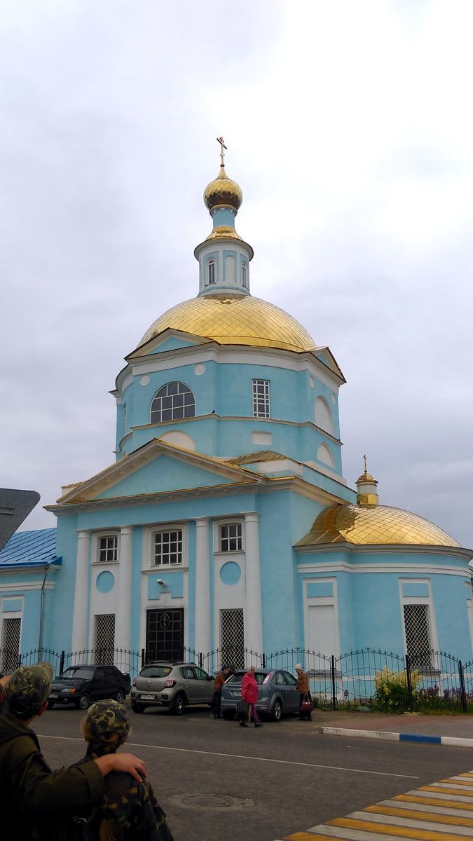 Церковь Введения Пресвятой Богородицы во Храм в Кашире. 1802—1817 гг постройки.