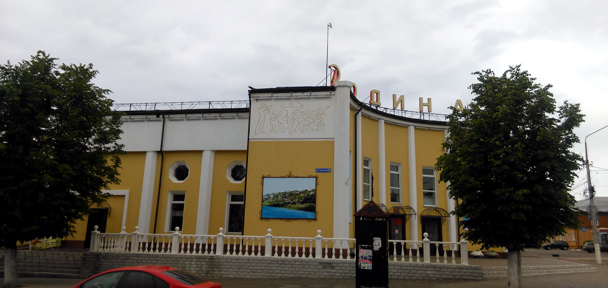Здание построено в 1930-31 гг. Памятник конструктивизма.