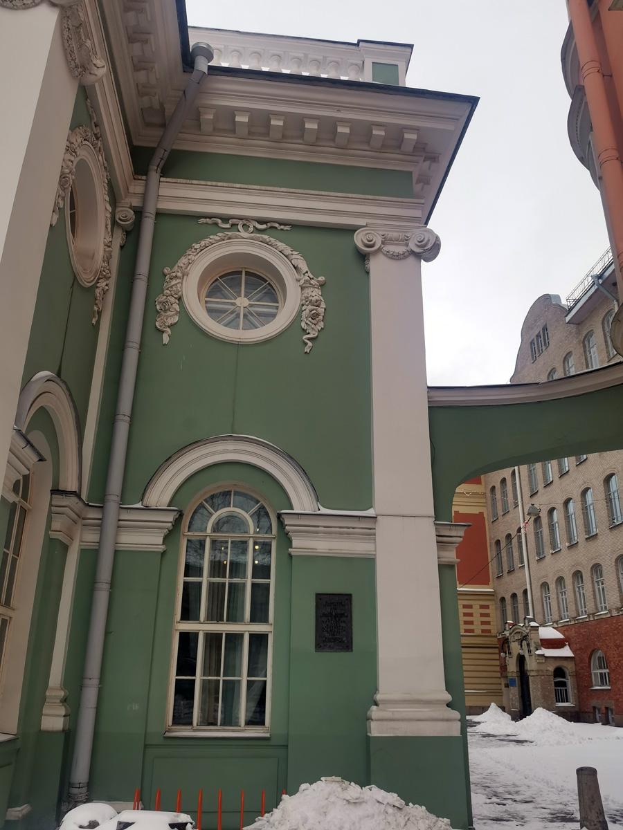 Часть южного фасада с аркой.