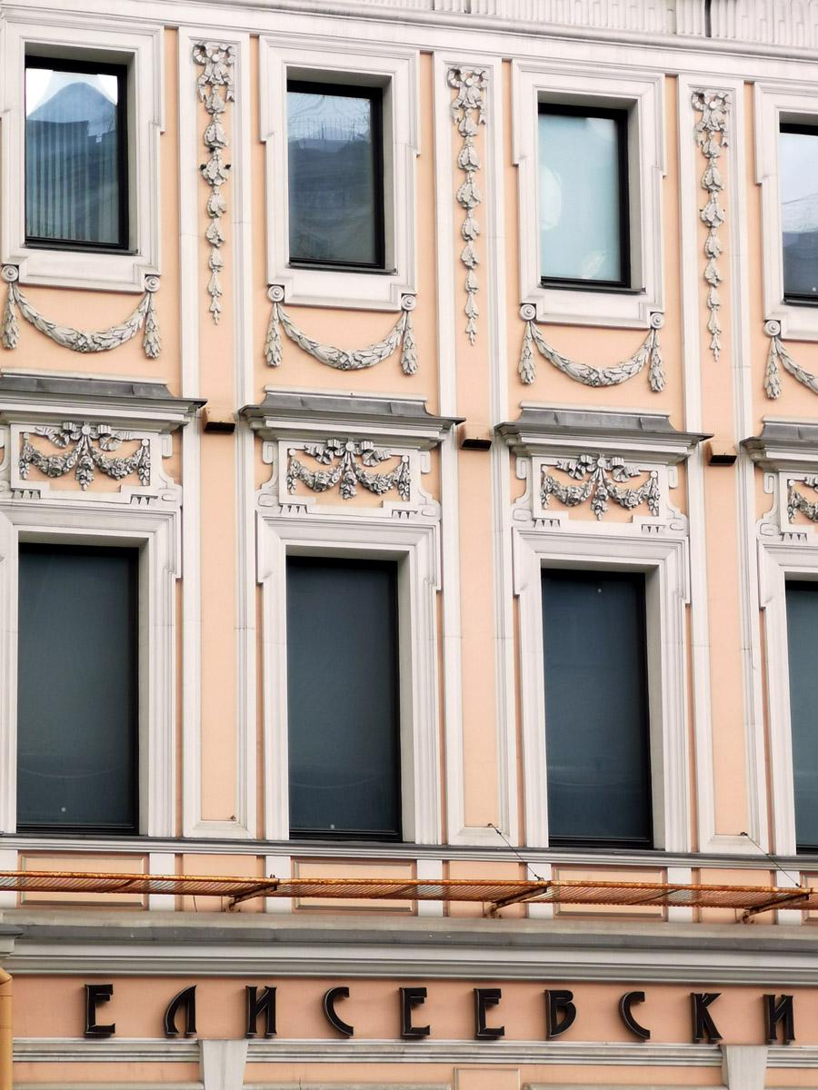 В 1898 г. дом приобрел и приступил к его перестройке знаменитый петербургский купец Г. Г. Елисеев. Москвичи-старожилы были сражены новыми чудесами, о которых впоследствии поведал В. А. Гиляровский. На несколько лет особняк был плотно обшит тесом, и оставалось только гадать, что происходит внутри гигантского ящика. Отдельные смельчаки, преодолев заслоны, после проникновения внутрь рассказывали, что, дескать, там то ли «индийская пагода воздвигается», то ли «мавританский замок», то ли «языческий храм Бахуса»