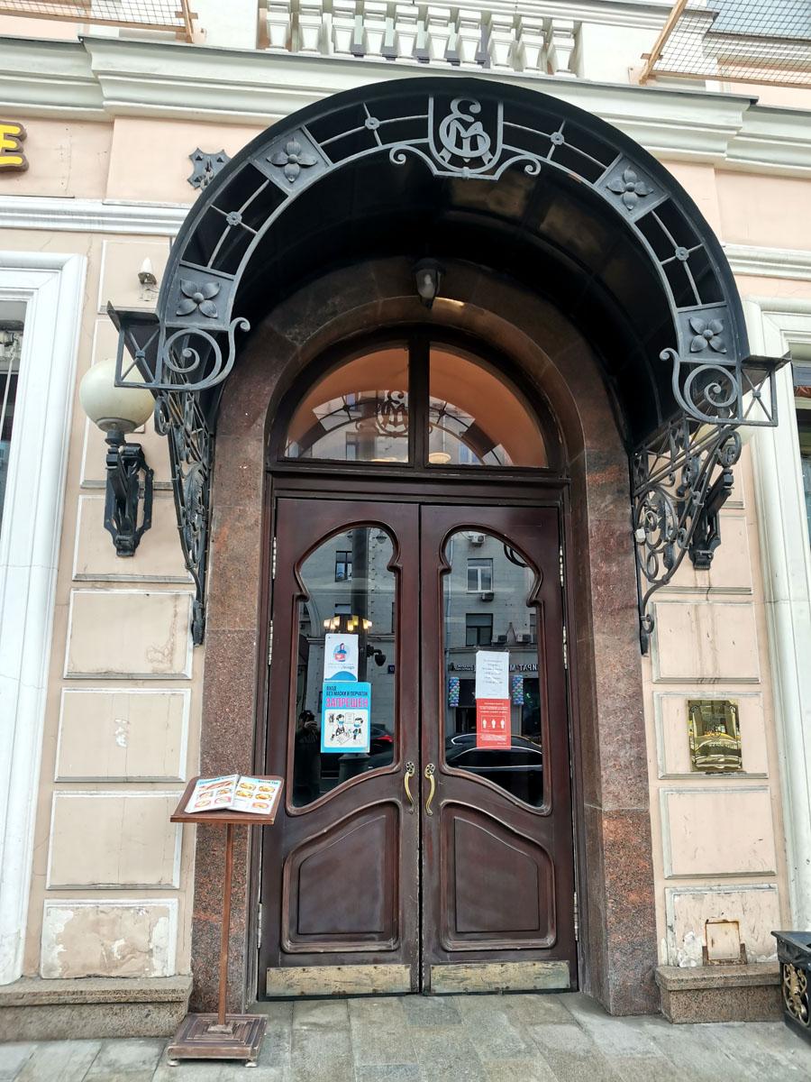 Общий вход в магазин и кафе «Вареничная».
