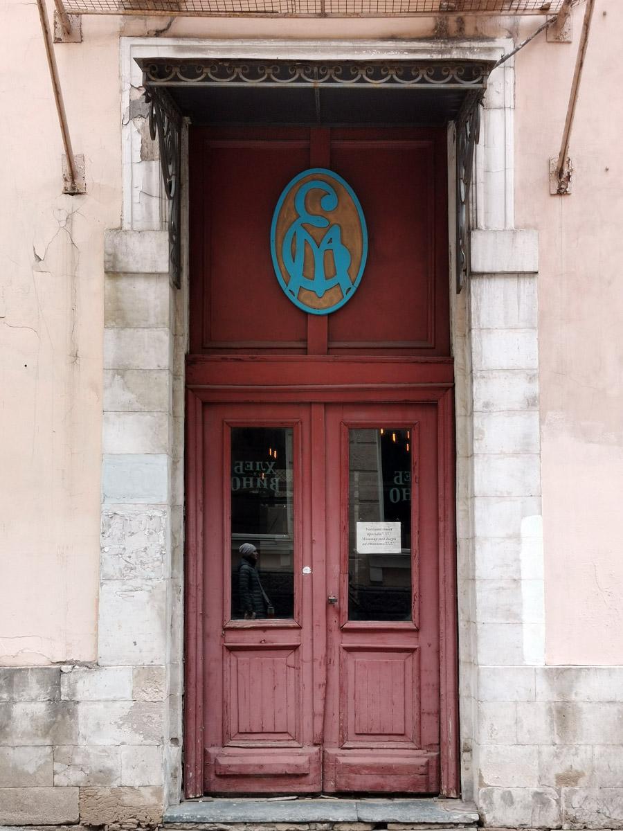 Дверь со стороны Козицкого переулка...