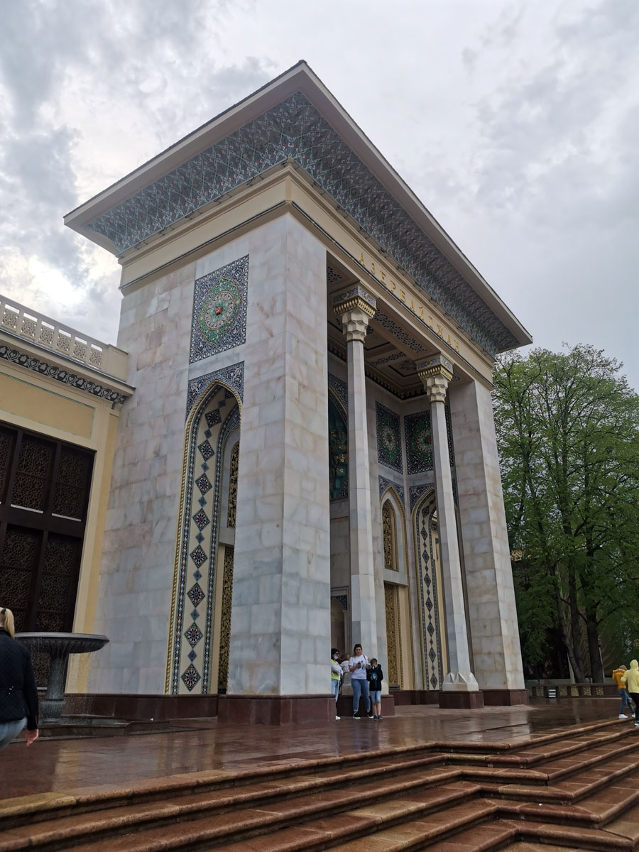 Павильон № 14 «Азербайджан»
