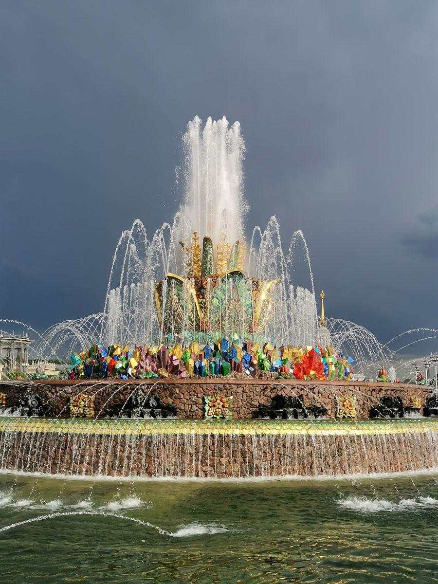 30 апреля 2015 года после капитальной реконструкции состоялось торжественное открытие светомузыкального фонтана.
