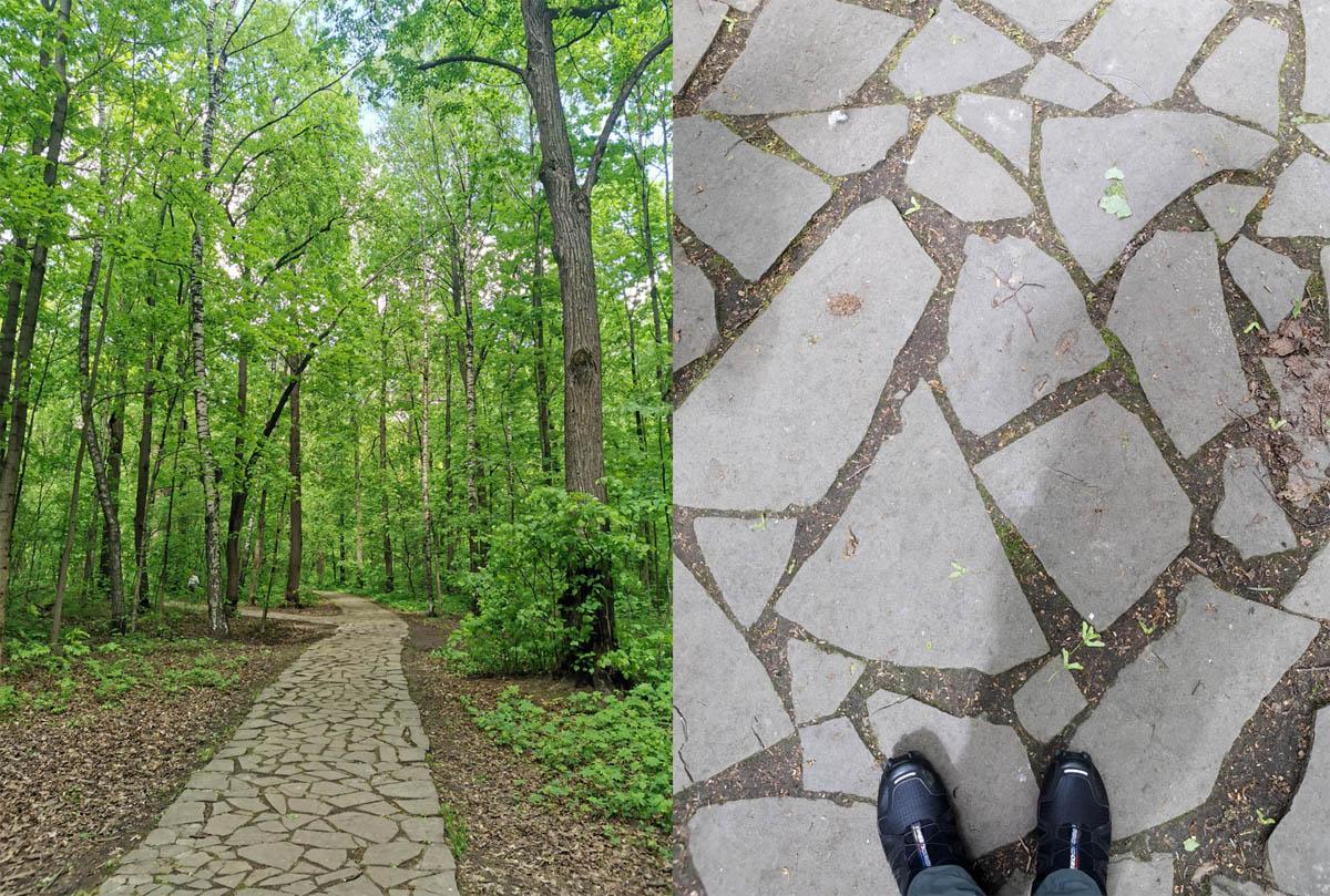 В парке выложены дорожки из бетонных осколков. Довольно симпатично.