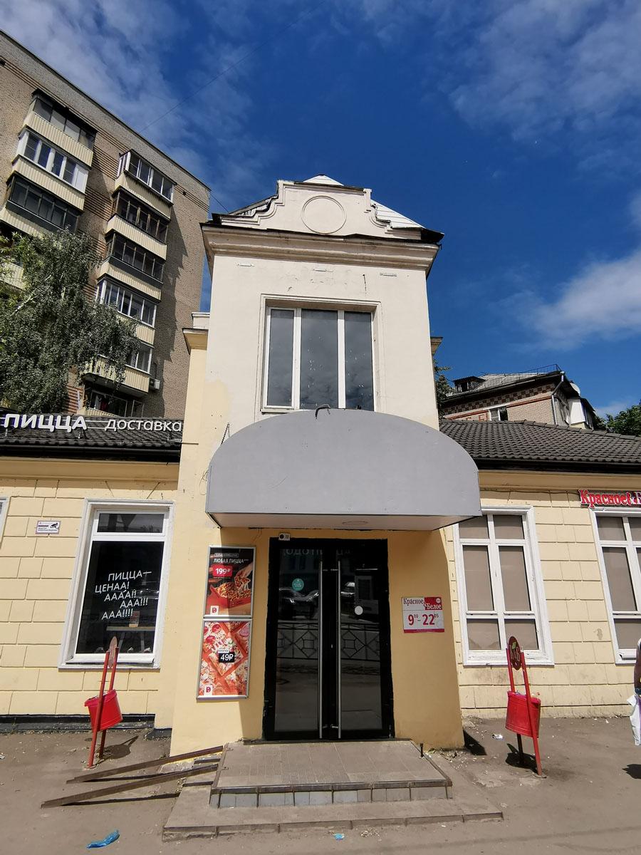 Было Торпедо, теперь Красное-Белое. И это не цвета спортивного клуба Спартак, а магазин алкашки. А в левом крыле пицца. Выпить и закусить.
