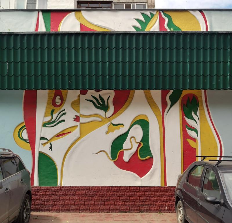 Большая Зеленовская ул., 58. Девятиэтажный двухподъездный кирпичный жилой дом серии 86. Примечателен красивым панно.