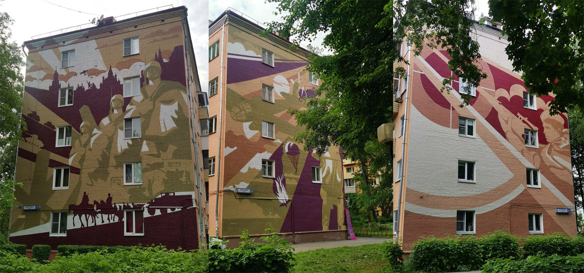 Три дома на улице Кирова с фасадами расписанными в едином стиле на тему Великой Отечественной Войны.