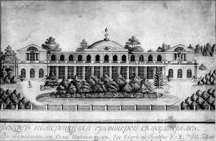 Так оранжерея/театр и парк выглядели после постройки.