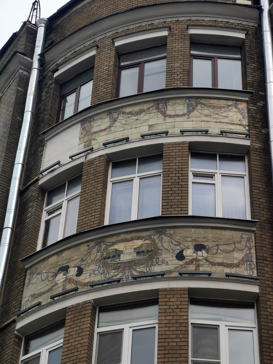 1904—1906гг. Доходный дом Императорского Строгановского Центрального художественно-промышленного училища