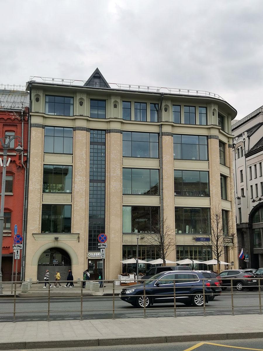 1909—1911гг. Торговый дом Московского купеческого общества