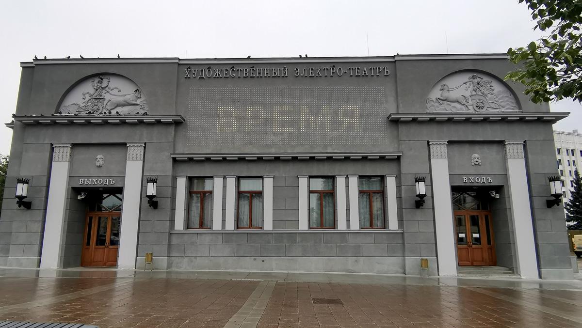 1912—1913гг. Электротеатр А. А. Ханжонкова (кинотеатр «Художественный»). Перестройка здания, возведенного в 1909 г. по проекту арх. Н. Н. Благовещенского. Сохранился частично, интерьеры полностью переделаны.