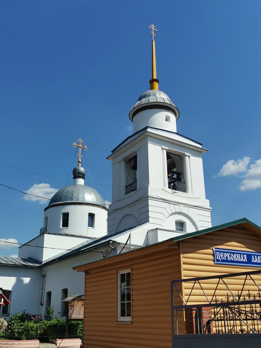 В 2002 г. церковь передана Русской Православной Церкви.