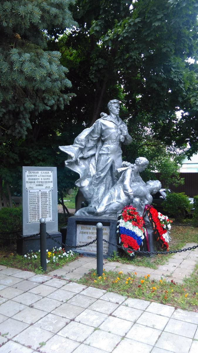 Памятник жителям села Спасское, погибшим в Великой Отечественной войне