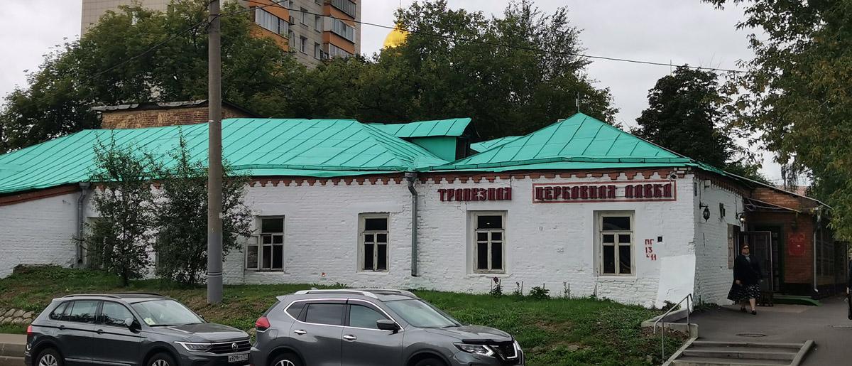 Здание постройки конца XIX века. Изначально баня, а ныне Трапезная «Хлеб да соль» и Церковная лавка.
