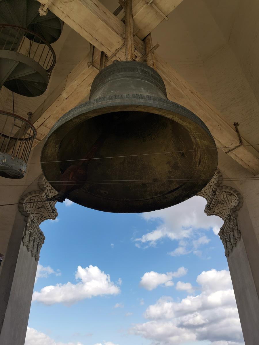 Главный колокол.