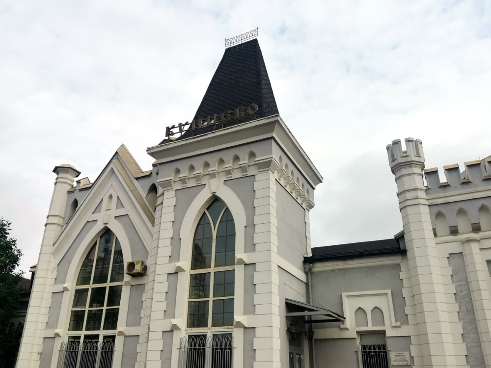 Вокзал железнодорожной станции Кунцево. Построено в 1913 году в псевдоготическом стиле, по проекту архитектора Ивана Ивановича Струкова.