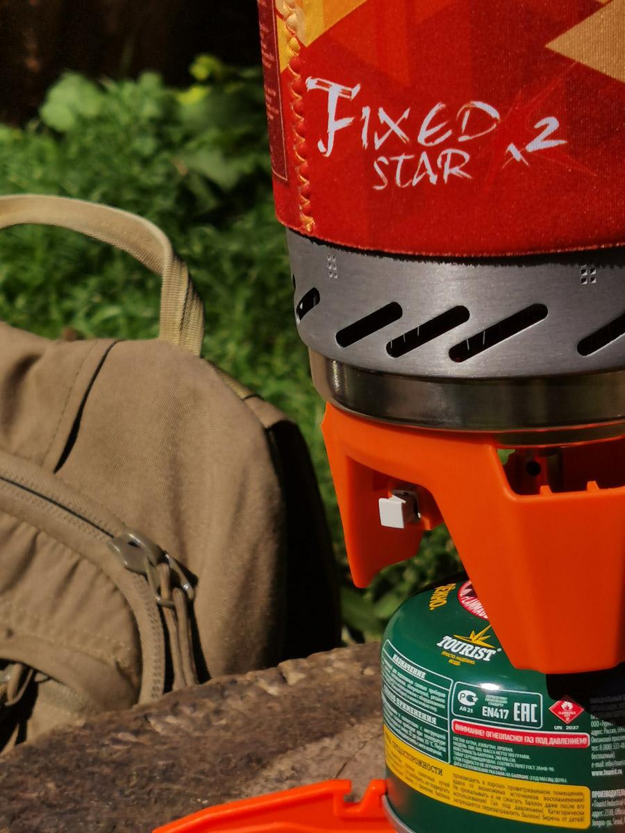 Протестировал подарок коллег по работе, а именно Систему приготовления пищи Fire-Maple Star X2. Остался очень доволен. Спасибо, друзья!
