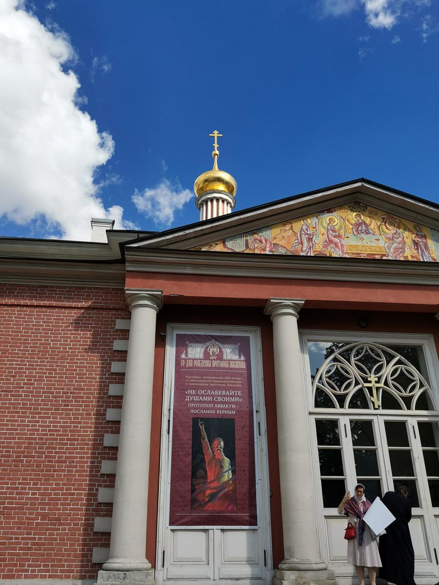 После реставрации храм еще не освящен и используется как музей. При входе афиша выставки посвященной 400-летию со дня рождения протопопа Аввакума.