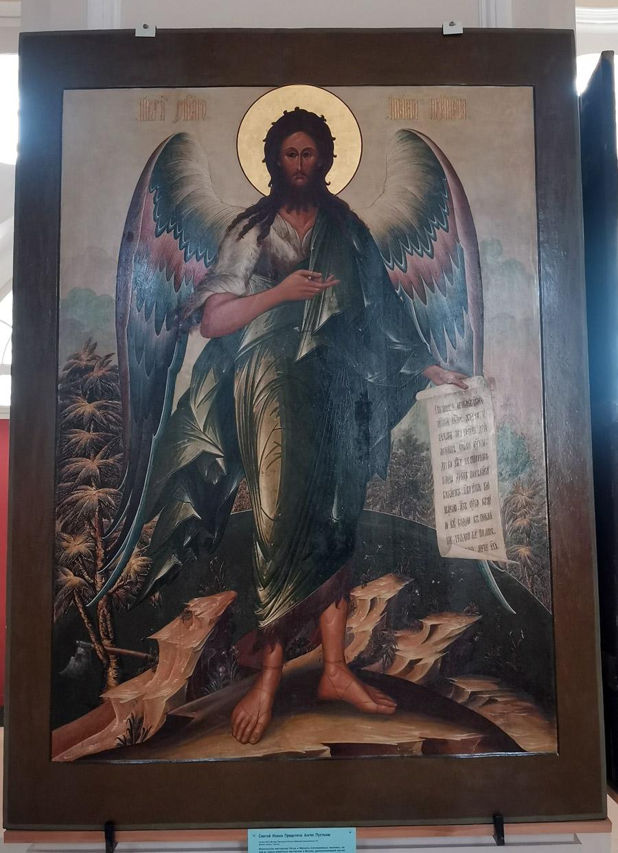 """Икона """"Святой Иоанн Предтеча Ангел Пустыни"""""""