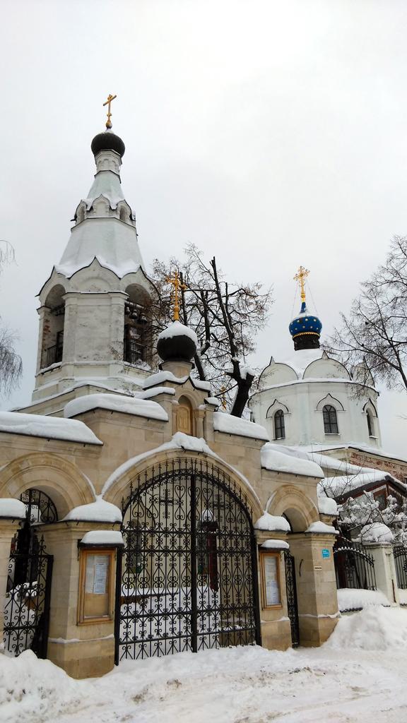 Церковь святых бессеребренников Космы и Дамиана в Меткине (Домодедово)