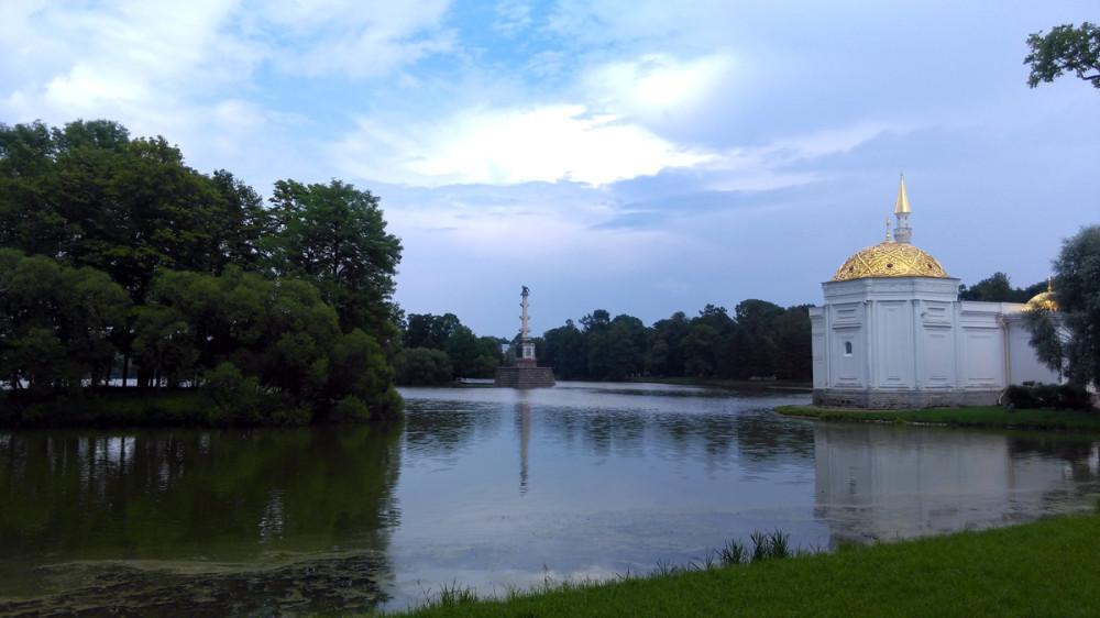 Екатерининский парк. (Царское Село)