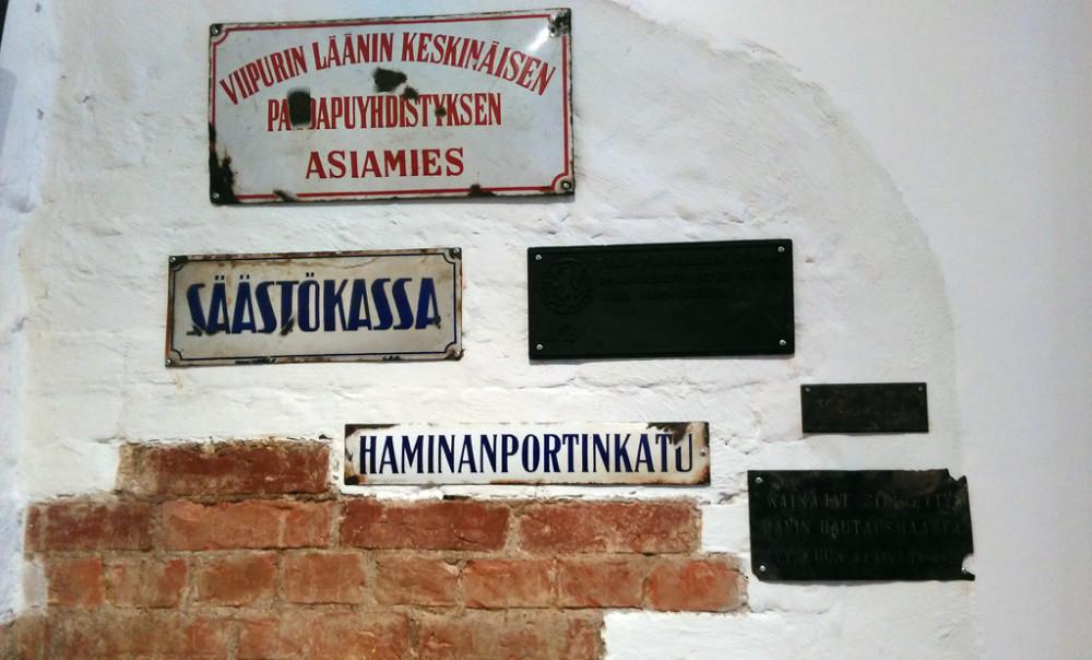 Таблички с периода когда Выборг входил в состав Финляндской республики.