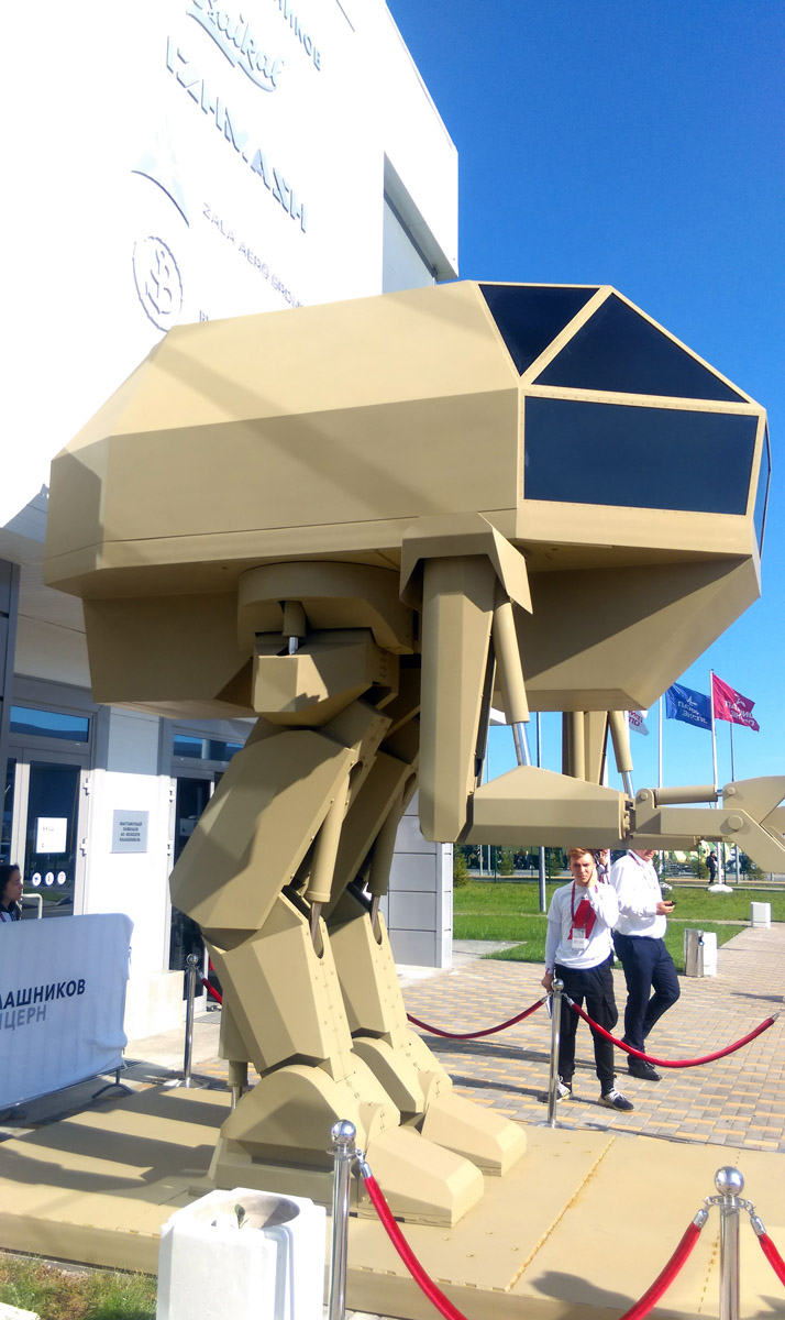 Шагающий робот Игорек.