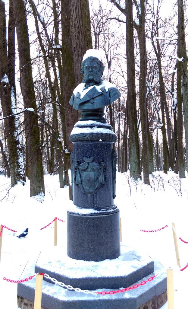 П.П. Вяземский.