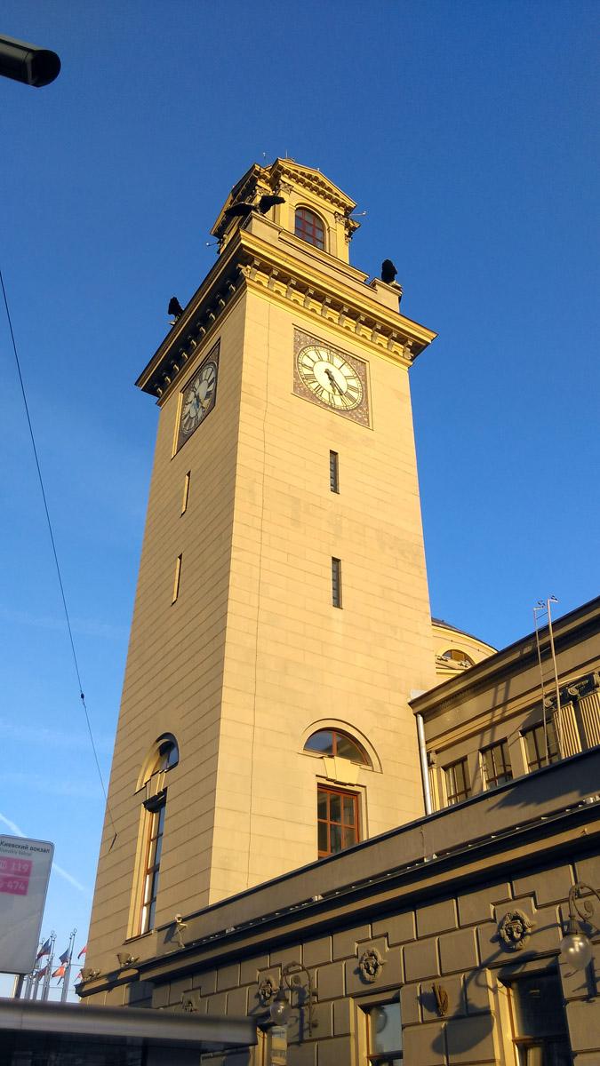 Башня Киевского вокзала.