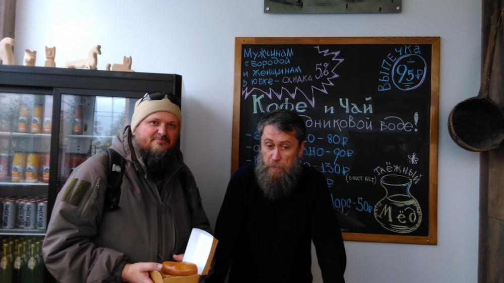 Обратите внимание, на доске написано, что мужчинам с бородой скидка. Это правда. Проверено. ))