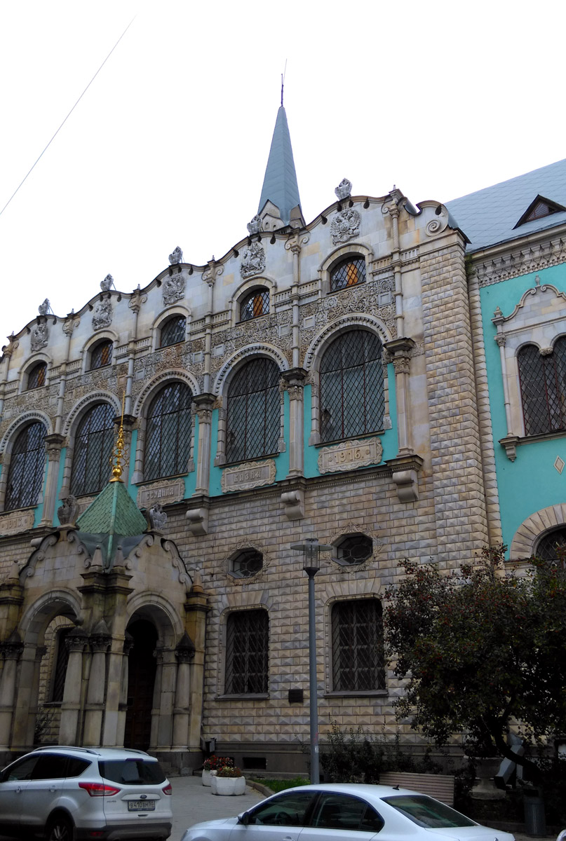 Построено Здание Ссудной казны в 1913–16 гг. Архитектор В. Покровский и инженер Б. Нилус. Проект здания утверждал лично император.
