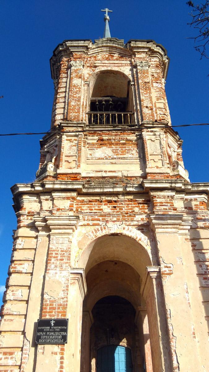 Храм Рождества Пресвятой Богородицы в Старой Ситне.  Построен в 1768 году.