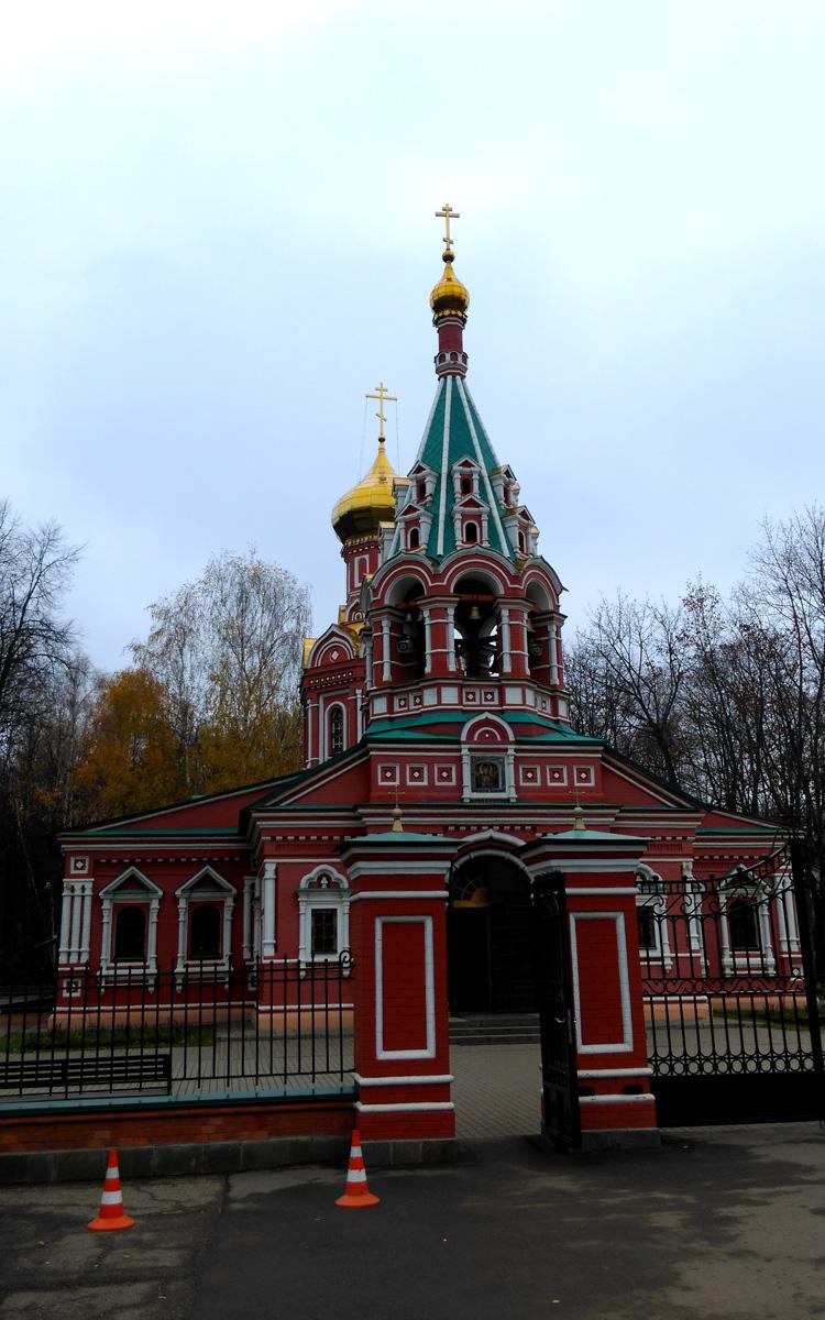 Храм во имя иконы Божией Матери «Знамение» в Знаменском-Губайлово