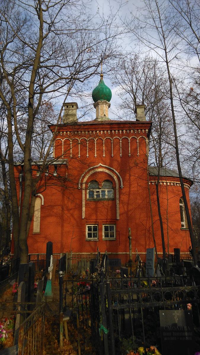 Церковь Симеона епископа Персидского на Пятницком кладбище