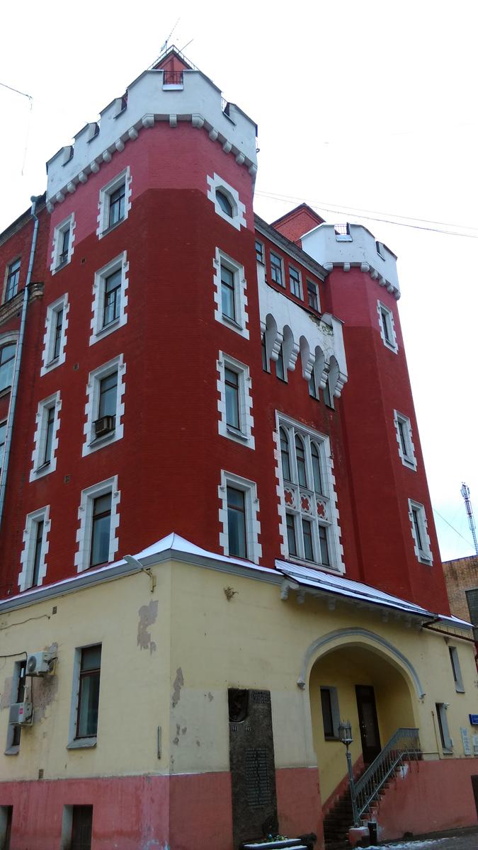 Бывшее здание мебельной фабрики «Мюр и Мерилиз»