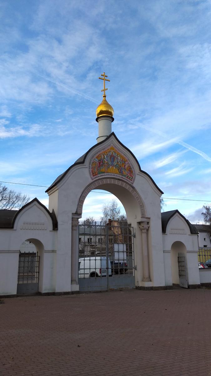 Главные ворота Историко-архитектурного ансамбля «Рогожская слобода»