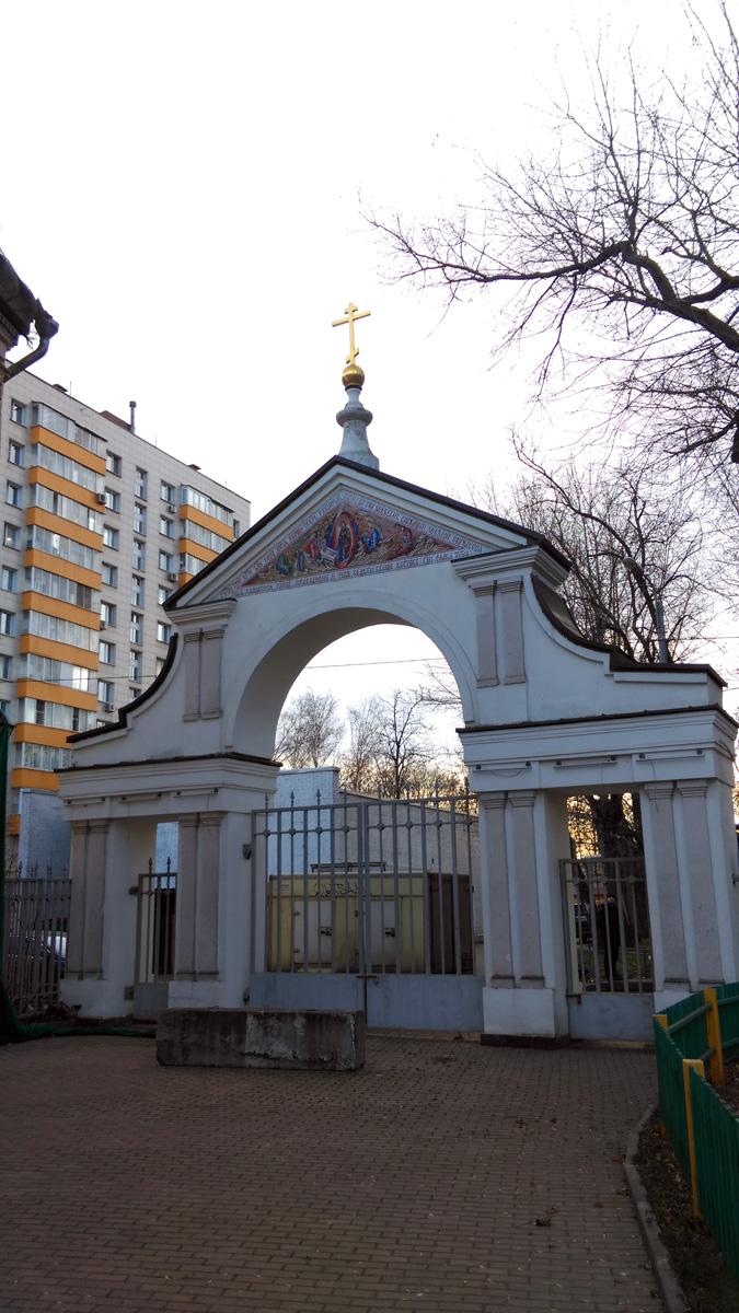 Южные ворота Историко-архитектурного ансамбля «Рогожская слобода»