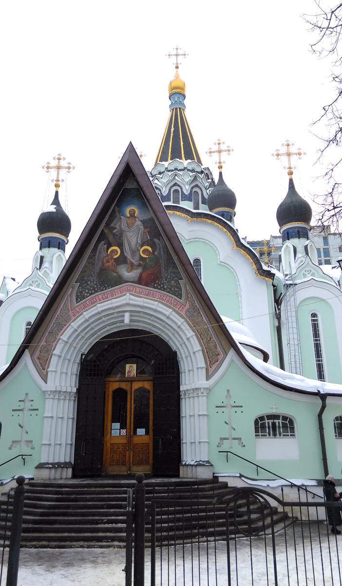 Стильный Храм Воскресения Христова в Сокольниках.