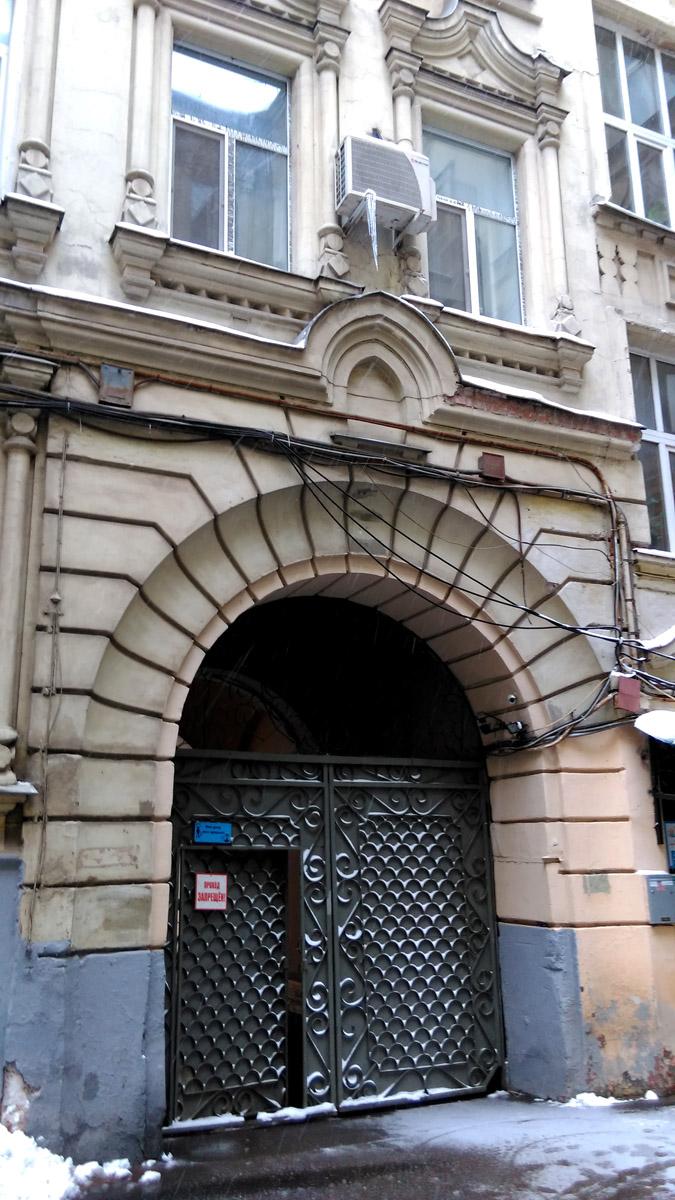 А на против этой арки еще одна. Уже с воротами и дверью.