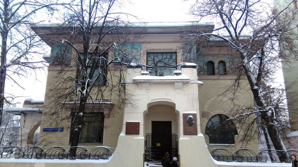1900—1903г. Особняк Рябушинского, службы и флигель